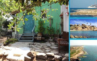 """A Kibbutz house near """"Achziv"""" beach"""