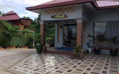 Mya Daung Motel